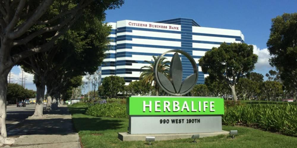 История возникновения и развития бренда «Гербалайф»