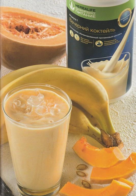 Тыквенно — банановый шейк