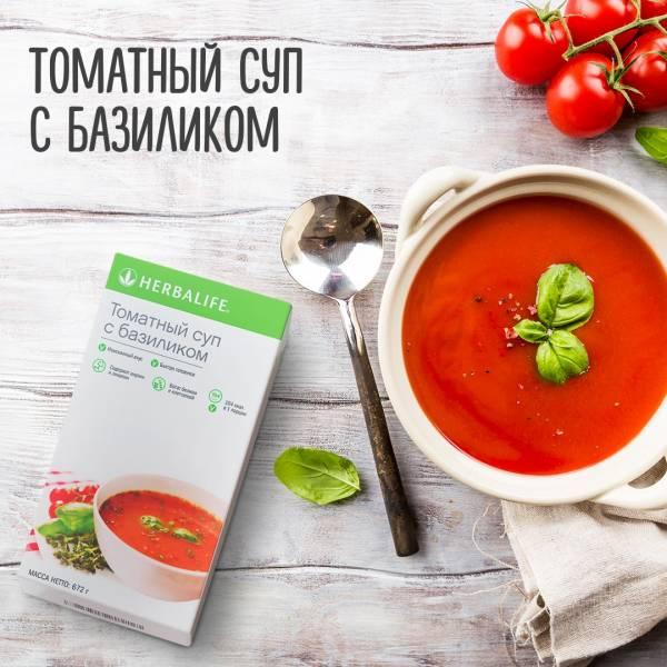 Самый полезный суп